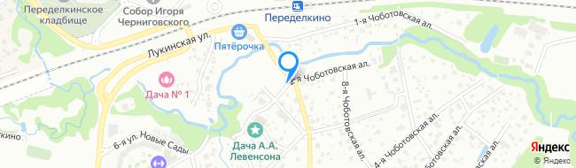 аллея Чоботовская 2-я