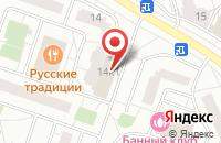 Схема проезда до компании Авито в Москве