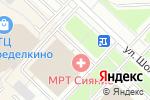 Схема проезда до компании Euroshop в Москве