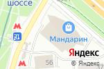 Схема проезда до компании Магазин подарков и сувениров на Пятницком шоссе в Москве