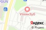 Схема проезда до компании Денталь Профи в Москве