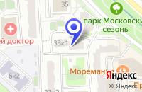 Схема проезда до компании ТФ РЕМКО-ЛЮКС в Москве