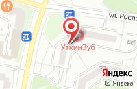 Схема проезда до компании Медпро в Москве