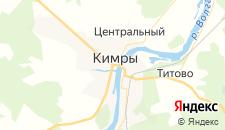Отели города Кимры на карте