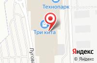 Схема проезда до компании Рими в Новоивановском