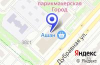 Схема проезда до компании ТФ КОКОЕВА в Москве