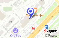 Схема проезда до компании ПТФ ВЕНТОС в Москве
