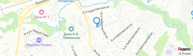 аллея Чоботовская 3-я