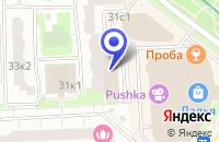 Схема проезда до компании ТФ JACKCOND в Москве