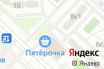 Схема проезда до компании MAXI CLEAN в Москве