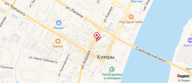 Карта расположения пункта доставки Ростелеком в городе Кимры