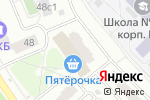 Схема проезда до компании Классик в Москве