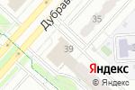 Схема проезда до компании Эко-Фарма в Москве