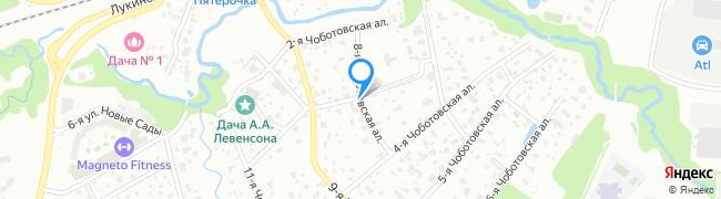 аллея Чоботовская 8-я