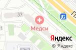 Схема проезда до компании Мастерская по ремонту цифровой и бытовой техники в Москве