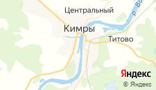 Гостиницы города Кимры на карте
