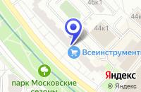Схема проезда до компании ЛОМБАРД-А в Москве