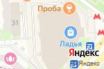 Схема проезда до компании Fissman в Москве