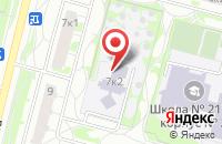 Схема проезда до компании Общеобразовательная школа №2120 с дошкольным отделением в Московском