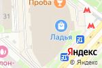 Схема проезда до компании Sleepy в Москве