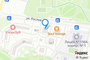 Снять комнату в четырехкомнатной квартире в Москве ул Рословка дом 4