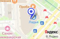 Схема проезда до компании КИНОТЕАТР ЛЮКСОР в Москве