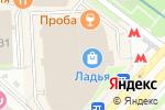 Схема проезда до компании Кафе-мороженое в Москве
