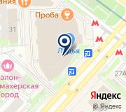 Московский Ювелирный Завод, сеть магазинов