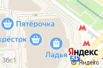 Схема проезда до компании Lacarino в Москве