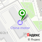 Местоположение компании China-Motor
