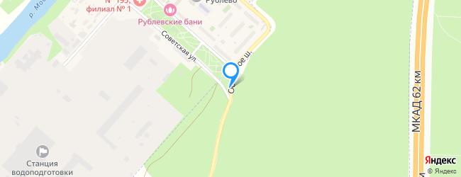 Обводное шоссе