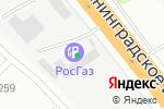Схема проезда до компании ИмпортШина в Москве