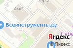 Схема проезда до компании Авиафорум в Москве