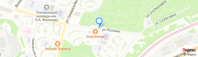 улица Рословка