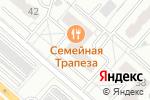 Схема проезда до компании Доктор Киров Косметик компани в Москве