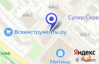 Схема проезда до компании МЕБЕЛЬНЫЙ САЛОН ЯВИД в Москве