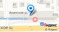 Компания Кровля дома на карте