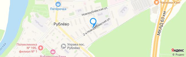 улица Новорублёвская 2-я
