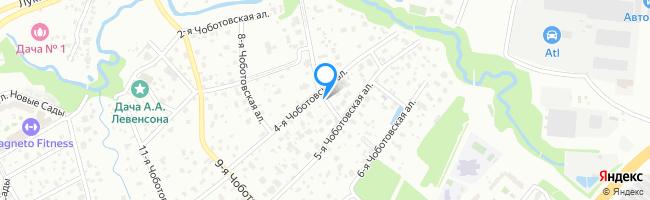 аллея Чоботовская 7-я