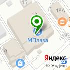 Местоположение компании BoConcept