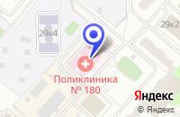 Схема проезда до компании АПТЕЧНЫЙ ПУНКТ ИНТЕРНЕШНЛ в Москве