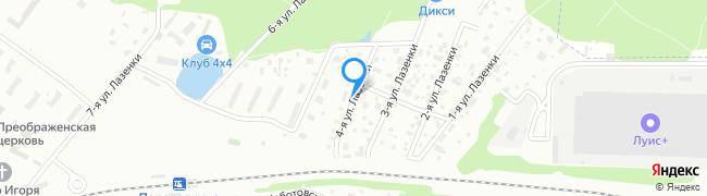 улица Лазенки 4-я