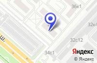 Схема проезда до компании АПТЕКА КВИМА ЛЮКС в Москве