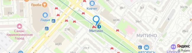 метро Митино