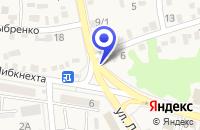 Схема проезда до компании РЕСТОРАН ЛАКОМКА в Темрюке