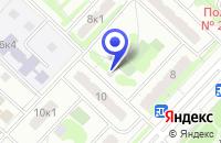 Схема проезда до компании ПТФ ОРИОН-М в Москве