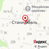 Храм Архангела Михаила в Станиславле