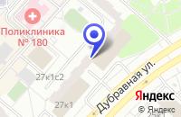 Схема проезда до компании ПТФ ОДИССЕЙ-А в Москве