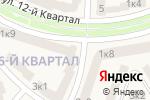 Схема проезда до компании Эдем в Гавриково