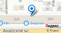Компания Дворец ковров на карте